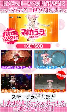 【777NEXT】SLOT魔法少女まどか☆マギカのおすすめ画像3