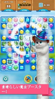 キュートな猫:魔法の冒険のおすすめ画像3