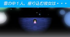 夢の中からさようならのおすすめ画像2