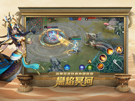 決戰!平安京  screenshots 3
