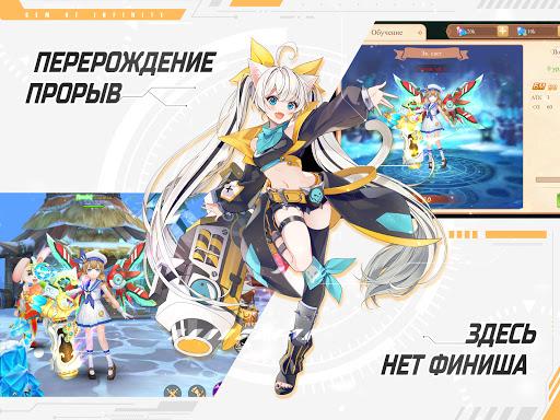 Glory of Infinite 15.0 screenshots 13