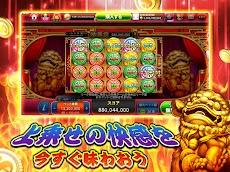 カジノ:Golden HoYeah Slotsのおすすめ画像5
