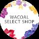 wacoal / shop - Androidアプリ