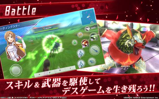 ソードアート・オンライン インテグラル・ファクター(SAOIF)MMORPG 1.7.0 screenshots 2