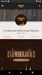 Lumberjack Barbershop