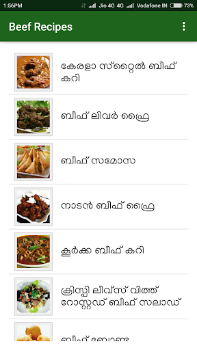Beef Recipes in Malayalam 1.5.7 screenshots 1