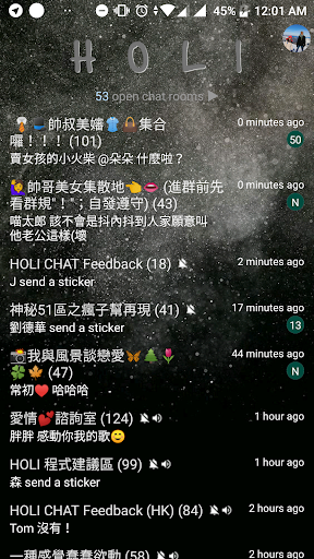 HOLI CHAT - a simple chat room apktram screenshots 5