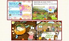 (低解像度版)鈴木レディースクリニック20周年記念創作童話のおすすめ画像2