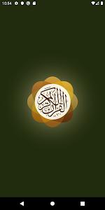 تطبيق القرآن الكريم 4.0.6