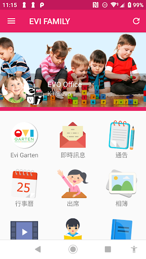EVI Family screenshots 1