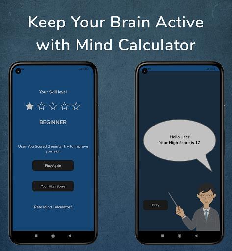 Mental Calculation speed : Calculation Training  screenshots 7