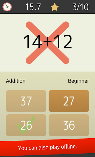 Mental arithmetic (Math, Brain Training Apps) 1.6.2 Screenshots 3