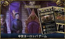 Age of Dynasties: 中世 戦争, 戦略ゲームのおすすめ画像5