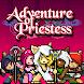 女司祭の冒険 : 無限な塔 - Androidアプリ