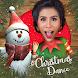 クリスマス・ダンス -  3Dビデオにあなたの顔を入れて