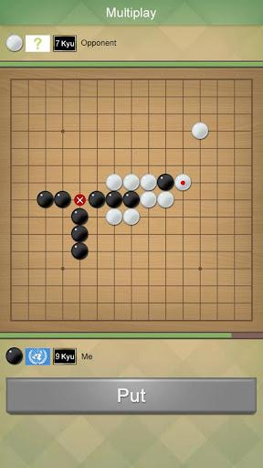 Renju Rules Gomoku screenshots 10