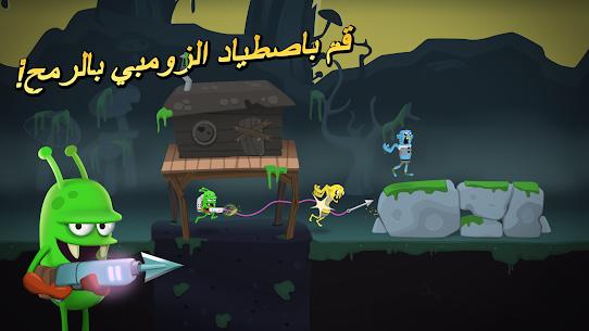 لعبة Zombie Catchers 🧟 مهكرة Mod 3
