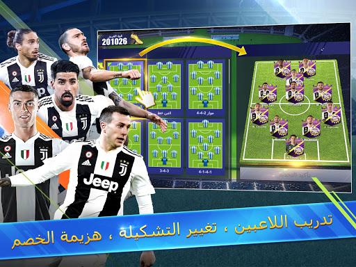 Ultimate Football Club-u0627u0644u0628u0637u0644 1.0.1300 screenshots 13