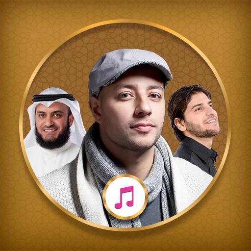 Sonneries islamiques 2020 - Anachid Dinia