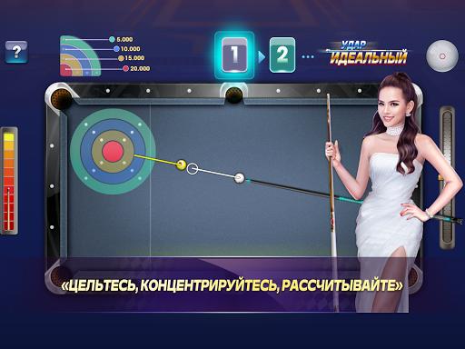 u041fu0443u043b u0411u0438u043bu044cu044fu0440u0434 ZingPlay - 8 Ball Pool Billiards apkdebit screenshots 23