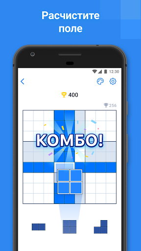 Загрузить Blockudoku - Block Puzzle mod apk 1