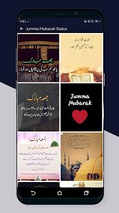 Jumma Mubarak Images Status & Dpz 2021 17.1 Screenshots 3