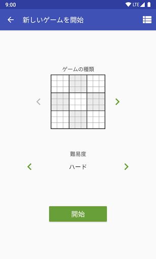 ナンプレ Andoku 3 1.19.0 JA screenshots 2
