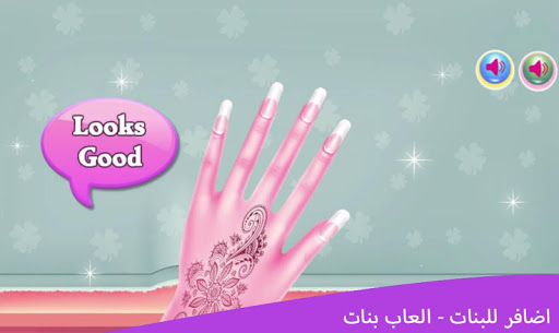 Nails for girls - girls games  screenshots 2