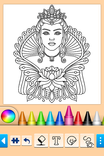 Mandala Coloring Pages 15.2.0 screenshots 10