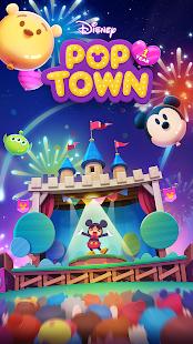 Disney POP TOWN 1.1.12 Screenshots 1