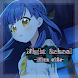 Night School -Hina side- - Androidアプリ