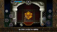 悪魔城ドラキュラX 月下の夜想曲のおすすめ画像4