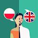 Polish-English Translator - Androidアプリ