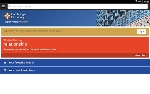 Cambridge English-Arabic Dictionary screenshot 7