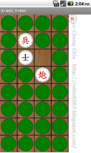 chinese dark chess screenshot 1