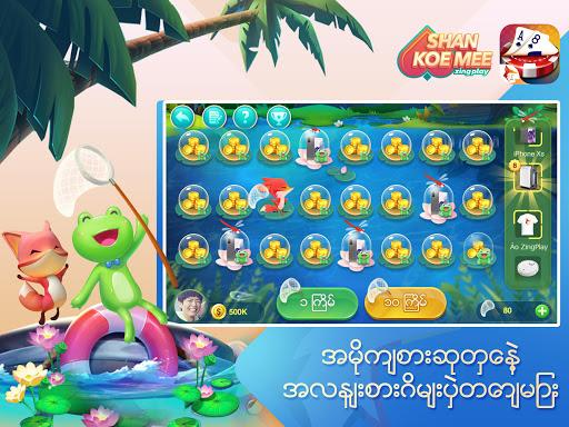 Shan Koe Mee ZingPlay -  u101bu103du1019u1039u1038u1000u102du102fu1038u1019u102eu1038 screenshots 11