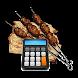 Шашлычный калькулятор (все виды мяса)