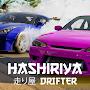 Hashiriya Drifter icon