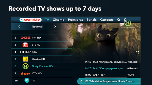 SWEET.TV - TV online for TV and TV-boxes screenshots 4