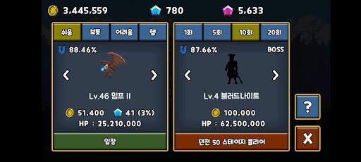 uae38ub4dcud0a4uc6b0uae30RPG Apkfinish screenshots 20