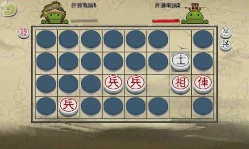 暗棋2 3.4.6 screenshots 1