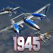 Strikers 1945 Saga - Androidアプリ