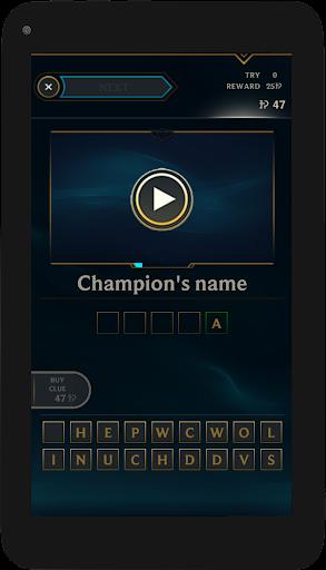 Quiz of League of Legends 10.21 screenshots 5