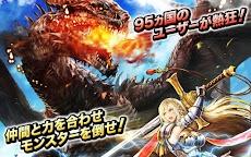 ゲーム・オブ・ウォー【Game of War】のおすすめ画像3
