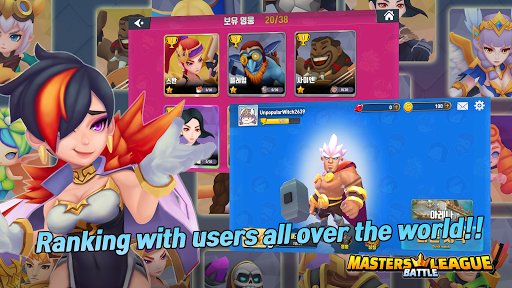 Masters Battle League 5v5 : Legend MOBA PvPTrainer modavailable screenshots 19