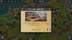 欧陸戦争6: 1804 -ナポレオン  ストラテジーゲームのおすすめ画像4