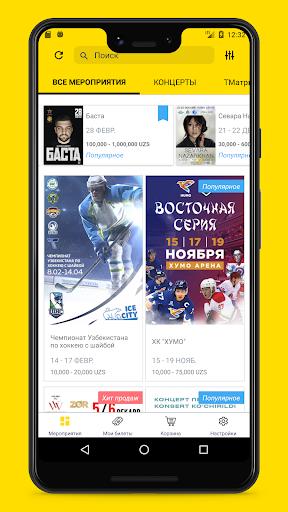 iticket.uz - online ticket sales screenshot 1