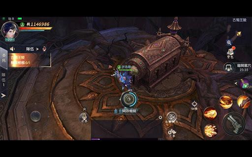 u9b3cu8a9eu8ff7u57ce apktram screenshots 6