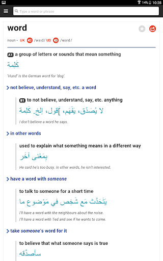Cambridge English-Arabic Dictionary screenshot 15
