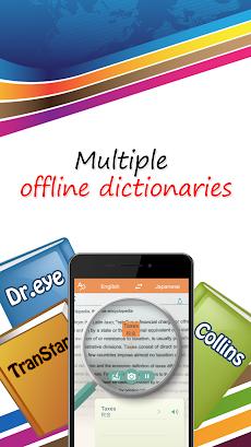 Worldictionary - 外国語の学習ツールのおすすめ画像2